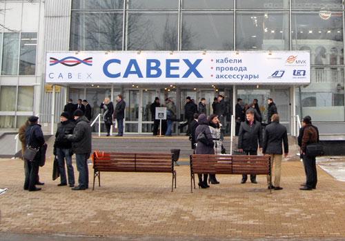 CABEX 2012