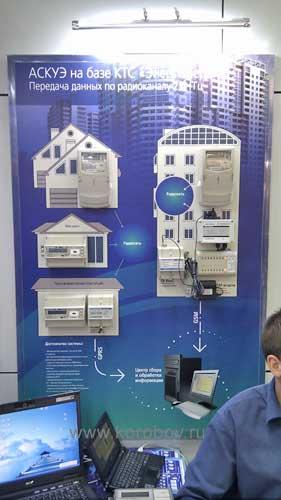 Компания КОРОБОВ на выстаке Электро-2010